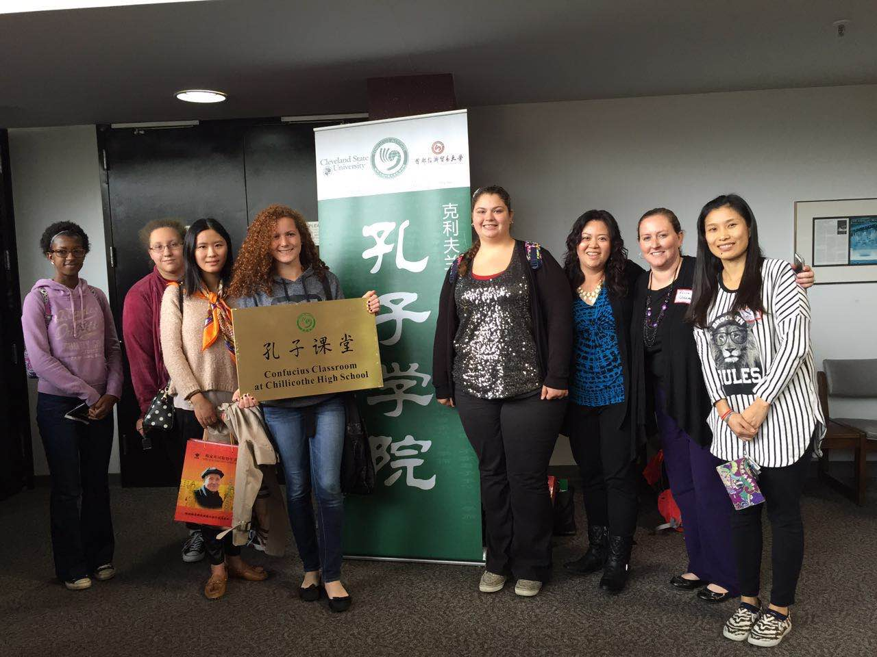 Chinese IV Students pose at the Confucius Institute in Cleveland, Ohio